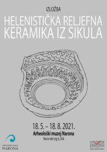 Helenistička reljefna keramika iz Sikula